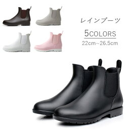 【送料無料】レインブーツ サイドゴア レディース メンズ 雨・晴れ兼用 長靴 雨靴 ショートブーツ 痛くない 歩きやすい 履きやすい ブラック ブラウン グレー ピンク ホワイト ブーティ レインシューズ