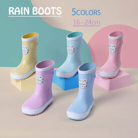 レインブーツ 子供 ショートブーツ【送料無料 ラバーブーツ キッズ かわいい 雨靴 ブーツ 滑りにくい 防水 梅雨 ながくつ ながぐつ 痛くない 歩きやすい 履きやすい レインシューズ ブルー イエロー ピンク