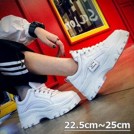 【送料無料】スニーカー レディース靴 厚底靴 ダッドスニーカー 厚底 かわいい 6CMソール 柔らか 快適 スニーカー 疲れない 大きいサイズ 22.5cm~25cm ベージュ ホワイト 散歩 送料無料 痛くない 厚底 モードアリス