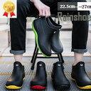 レインブーツ レインシューズ 長靴 メンズ レディース 完全防水 雨靴 ショートブーツ 通勤 一般作業 農作業 掃除 ラバ…
