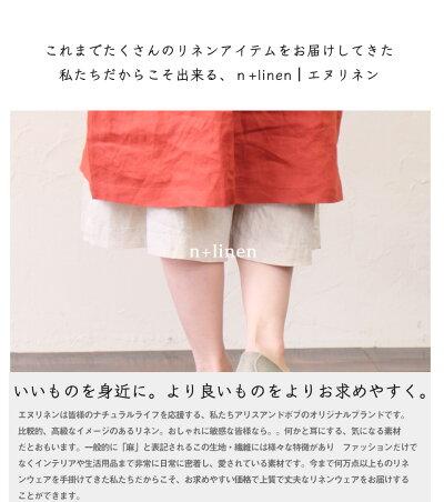 リネン100/ガウチョパンツ/麻プリーツスカート/スカーチョパンツ/