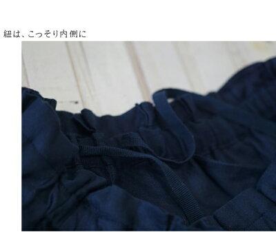 レディースシンプルママデイリートレンド上品カジュアルスタイルアップ美脚