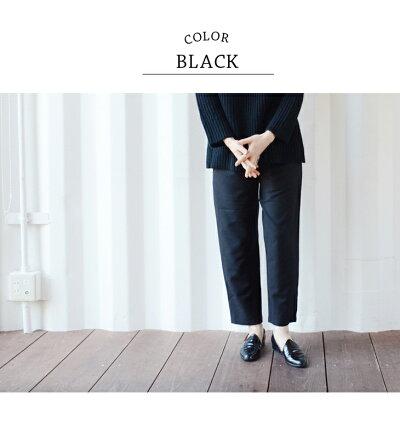 テーパードパンツイージーパンツ6色ベージュキャメルカーキグレーネイビーブラックレディースファッション【メール便のみ送料無料】