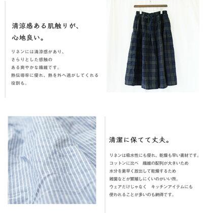 スカーチョキュロットパンツリネン100%麻レディースファッション
