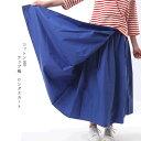 【春の応援クーポン配布】コットン100 ラップ風ギャザースカート スカート ロングスカート ボトムス リネンワンピース リネン生地 リネ…