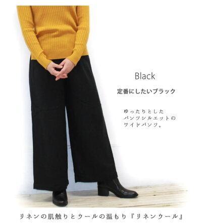 ワイドパンツレディース秋冬ガウチョガウチョデニム/ガウチョペチコート/