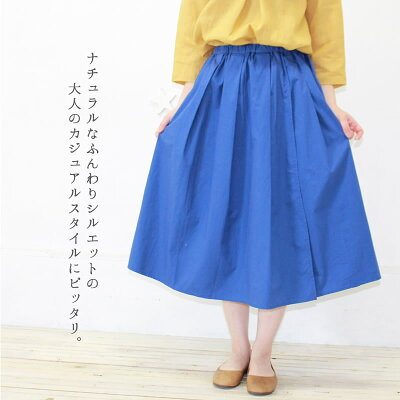 スカート/春夏/コットン/綿/リネンスカート