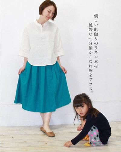 綿スカート/リネンロングスカート/ミモレスカート/綿100/コットン/