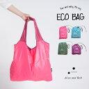 【お得なクーポン発行】エコバッグ / ダウンジャケット素材で軽くて丈夫!なのに沢山入るから使いやすい!大容量のECO BAG 折りたたみ…