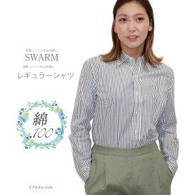 【得クーポン配布中】コットン100% レギュラーシャツ 母の日 ギフト