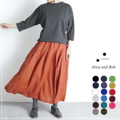 麻スカート/麻敷きパッド/麻ズボン/スカート/リネンスカート/ギャザースカート/フレアスカート/