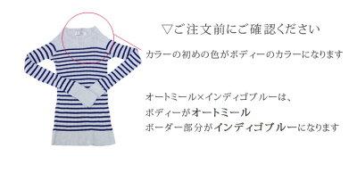 綿コットンリブニットニットセータークルーネック長袖