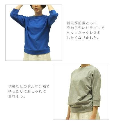 7分袖カットソー/Tee/レディースファッション/