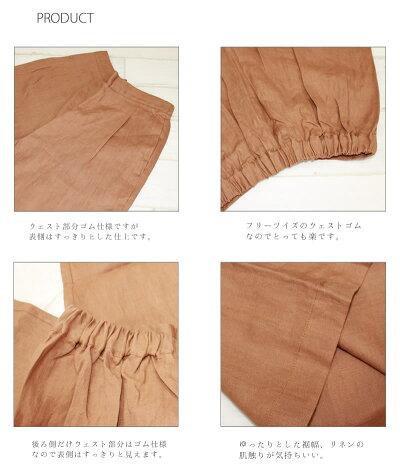 大人の女性ロングスカート