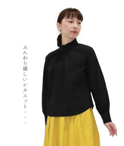 トップスタイプライターシャツスキッパーシャツワン