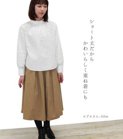 シャツレディースシャツカジュアルシャツ