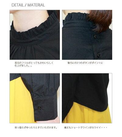 レディースシャツカジュアルシャツブラウストップスタイプライターシャツスキッパーシャツワンボタン長袖コットン綿100%大人オシャレレディースファッション