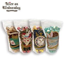【常温保存】 水曜日のアリス ジップ袋入ポップコーン キャラメル/ホワイトチョコ/フルーツミックス/ショコラ ストロベリー