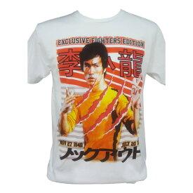 送料無料 ブルースリー 李小龍 李振藩 Bruce Lee 映画 Tシャツ セレクト Tシャツ ユニセックス ホワイト 白 レジェンド 半袖 ブルース・リー