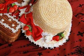 ロリータ 甘ロリ 麦わら帽子 田園風 フランス 帽子 いちご かわいい 夏 レディース ロリィタ ハンドメイド レッド ヘアアクセサリー お茶会 パーティー ハロウィン コスプレ お嬢様 レース リボン