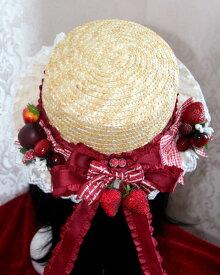 ロリータ 帽子 麦わら帽子 夏 いちご かわいい レディース イギリス 田園風 クラシカル ハンドメイド ロリィタ お茶会 パーティー コスプレ