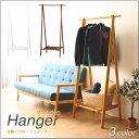 コートハンガー ハンガーラック 木製 北欧 【Aフロア】 木製ハンガー [6110-6-80][KI]ジョイント