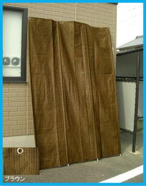 日よけシェードベランダ大型バルコニー【Aフロア】サンシェード立簾[ブラウン][180×300cm]