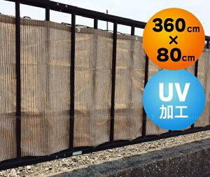 ≪Aフロア≫ バルコニー オーニング [360×80cm]ベランダ 目隠し フェンス 雨よけ 風通しオーニング
