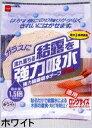【Aフロア】強力結露吸水テープ【長さ10m】【お徳用ロングサイズ】