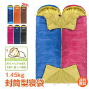 【1年保証】寝袋 シュラフ 1.35kg 連結可能 封筒型 洗える コンパクト 冬 かわいい 耐寒-5℃ 車中泊 マット ヒュース…