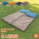 【1年保証】二人用 寝袋 冬用 シュラフ あったか 封筒型 洗える 2人用 大きい 3シーズン リバーシブル 3kg アウトドア…