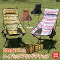 【40代女性】おうちキャンプにチャレンジ!おしゃれなテントや寝袋は?