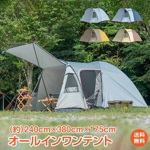 【6/15千円以上10%OFFクーポン】【1年保証】おすすめ アウトドア大型テント 簡単 組み立て フルクローズ テント 5人 おしゃれ リビングスペース付き アウトドア キャンプ UV シルバーコーティ