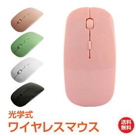 【安心の1年保証】ワイヤレスマウス かわいい マウス ワイヤレス 無線 ワイヤレス マウス 静音 光学式 電池式 軽量 左右対称 2.4GHz USBレシーバー マウス 単4 コンパクト mb136