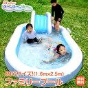 【1年保証】ビニール プール 大型 滑り台 ビニールプール 子供用 すべり台 ファミリー 家族 ベランダ 庭 夏 暑い 家 家庭 水 ビニール …