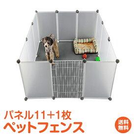 【1年保証】 ペットフェンス 柵 扉付き ドア フェンス ペット ケージ 70×50cm 12枚組 透明 ペットサークル 犬 猫 室内 侵入防止 工具不要 コンパクト レイアウト pt021 新生活 生活用品 #うちで過ごそう