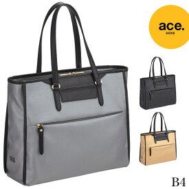 エースジーン acegene ビジネスバッグ ビジネストート レディース 全3色 通勤 軽量 スタンミートート 1-55072