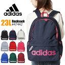 adidas アディダス リュックサック 23L ジラソーレ3 1-47442 メンズ レディース 高校生 通学 大型 スクールバッグ リュック かわいい B4...