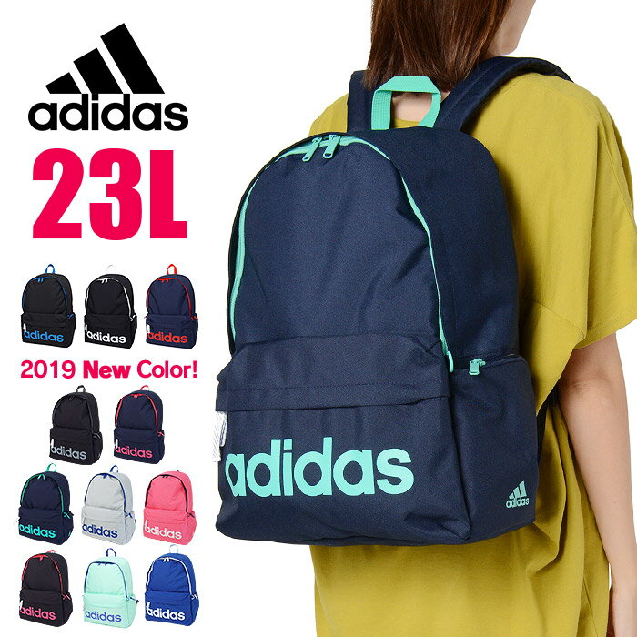 アディダス リュックサック 23L adidas スクールバッグ リュック ジラソーレ4 メンズ レディース 高校生 通学 1-47892