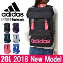 【エントリーでポイント14倍!】 アディダス リュックサック 20L adidas ジラソーレ4 スクールバッグ リュック 通学 高校生 1-47893