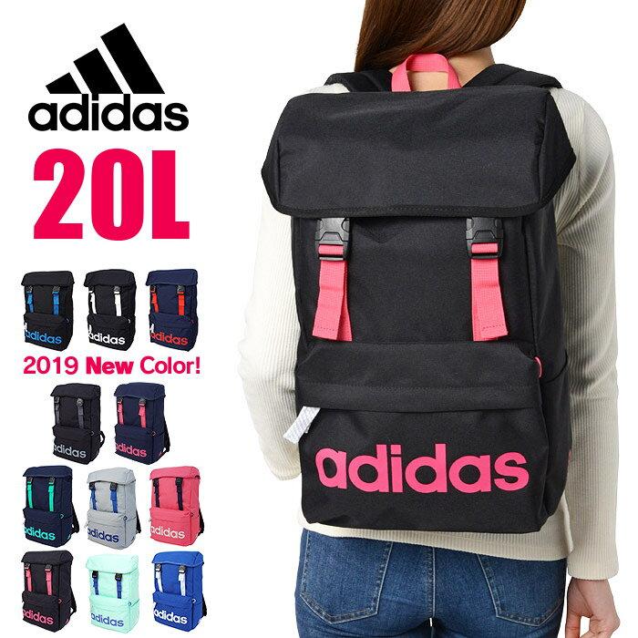 アディダス リュックサック 20L adidas 大容量 スクールバッグ リュック 通学 高校生 レディース メンズ 1-47893