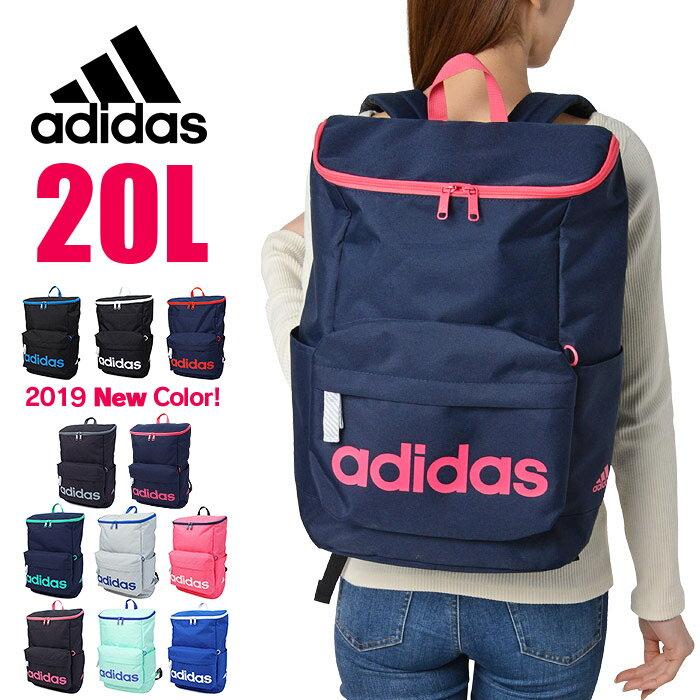 アディダス リュックサック adidas スクールバッグ リュック 20L ジラソーレ4 大容量 メンズ レディース 通学 高校生 修学旅行 47894