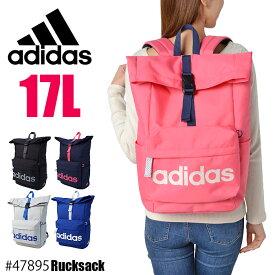 アディダス リュックサック 17L adidas スクールバッグ リュック 通学 高校生 1-47895