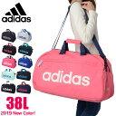 アディダス adidas ボストンバッグ 38L 全8色 旅行 メンズ レディース かわいい 男子 女子 小学生 中学生 高校生 1-47…