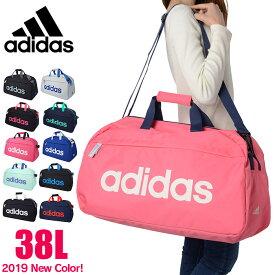 アディダス adidas ボストンバッグ 38L 全8色 旅行 メンズ レディース かわいい 男子 女子 小学生 中学生 高校生 1-47897