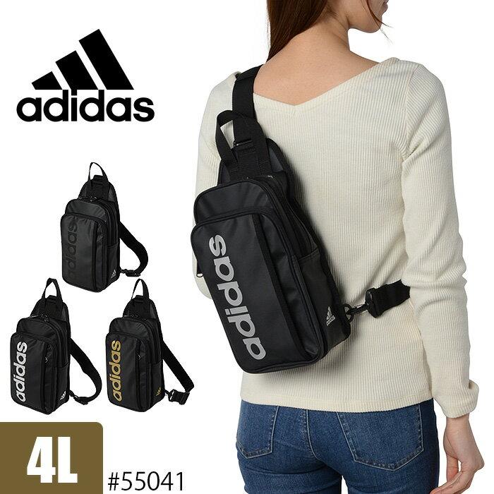 アディダス ボディバッグ adidas 4L ザイデン 防水 1-55041