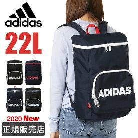 アディダス リュック adidas リュックサック スクールバッグ 22L メンズ レディース 男子 女子 高校生 中学生 通学 57594