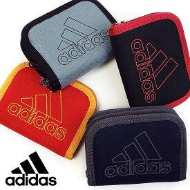 アディダス adidas 二つ折り財布 キッズ 男の子 女の子 チェーン付き 紐付き コンパクト 1-57692