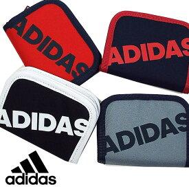 アディダス adidas 二つ折り財布 キッズ 男の子 女の子 チェーン付き 紐付き コンパクト 1-57693