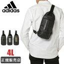 アディダス ボディバッグ adidas 4L 防水 メンズ レディース キッズ スポーツブランド 1-62471